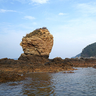 Godaedo Island [photo]